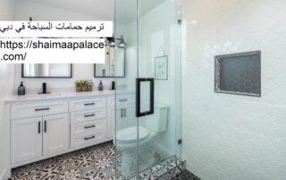 ترميم حمامات السباحة في دبي